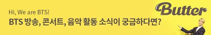 BTS.방탄소년단