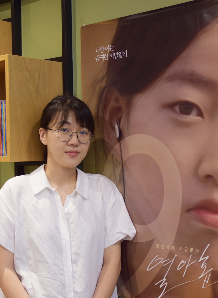 우경희 감독