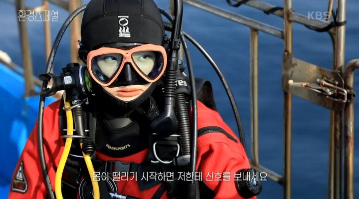 김가람 피디 KBS
