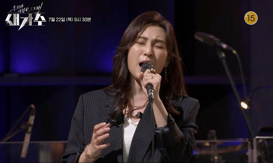 KBS 2TV 우리가 사랑한 그 노래, 새가수