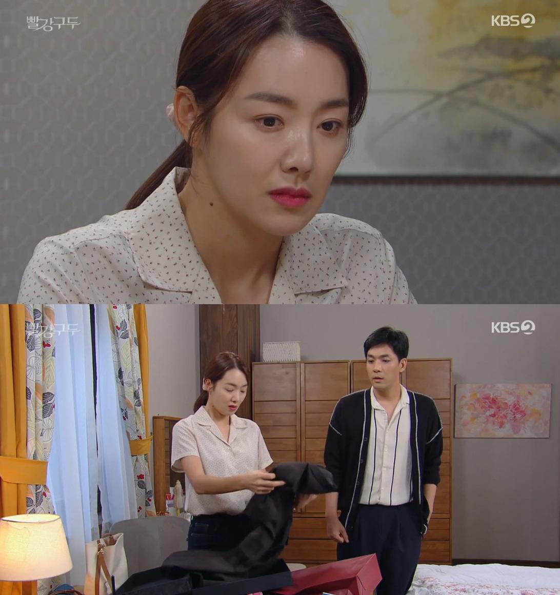 KBS 2TV  빨강 구두