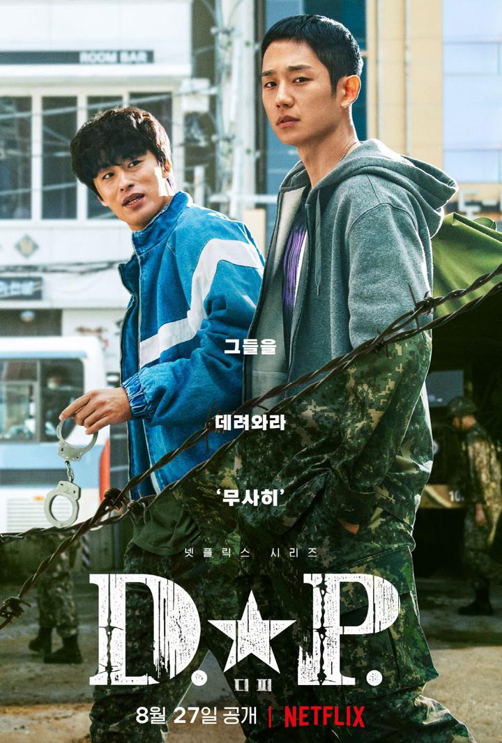Download Drama Korea D.P. Subtitle Indonesia
