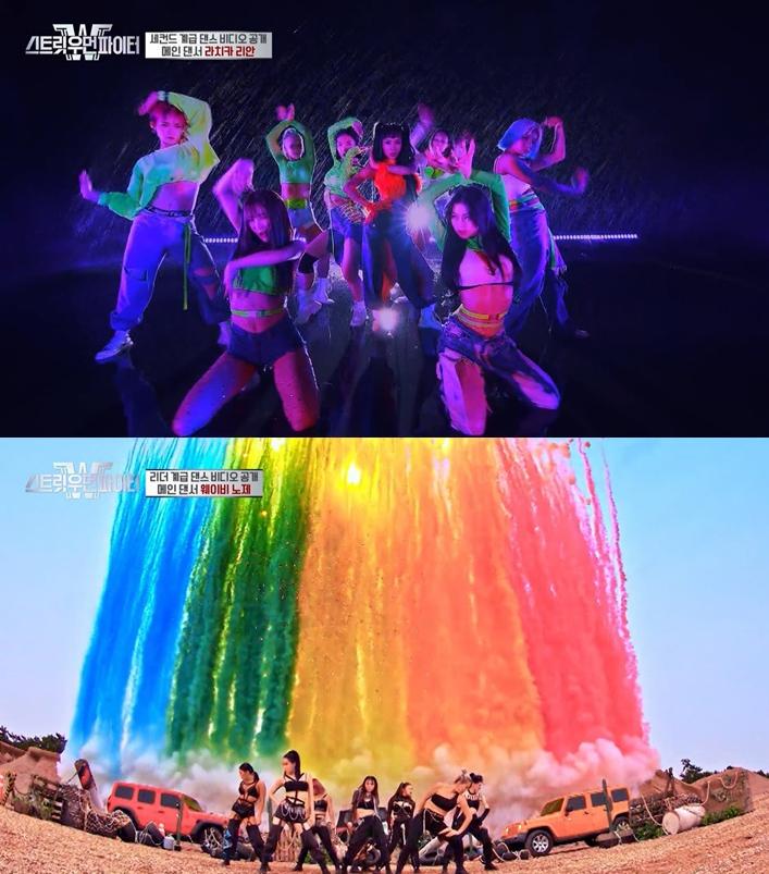 Mnet [스트릿 우먼 파이터]