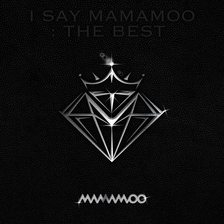 마마무 'I SAY MAMAMOO : THE BEST' ⓒRBW 제공