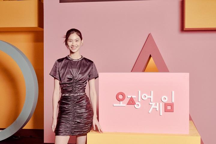 오징어 게임 제작발표회 ⓒ 넷플릭스 제공