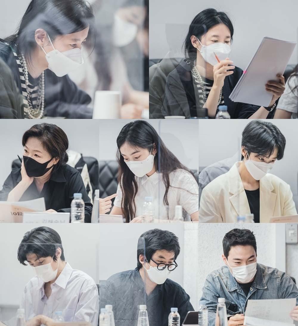 JTBC '구경이'