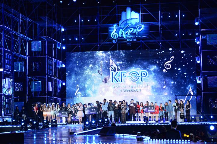 자료사진  K-POP 월드 페스티벌 2015 ⓒKBS