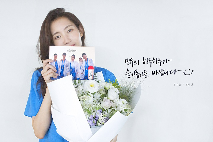 신현빈 ⓒ유본컴퍼니 제공
