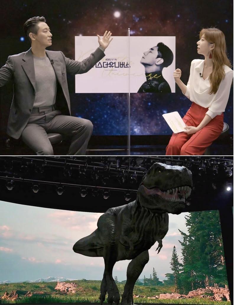 KBS 1TV 대기획 '키스 더 유니버스'