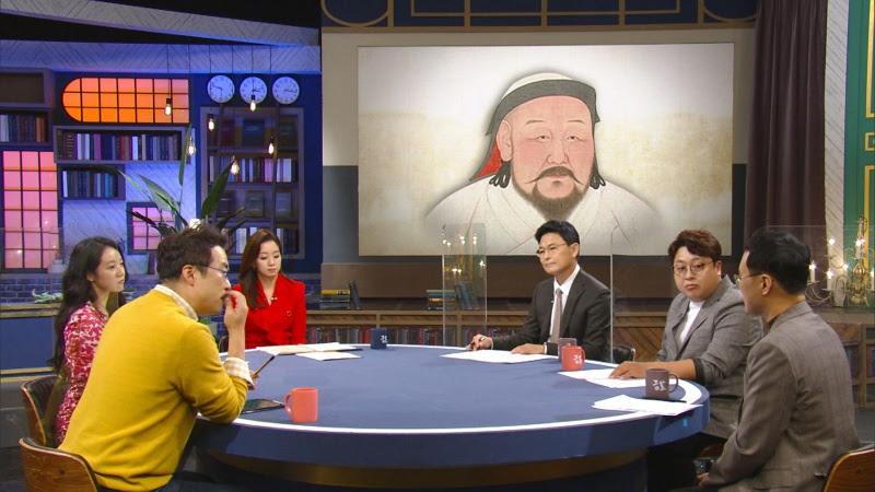 KBS 1TV [역사저널 그날]