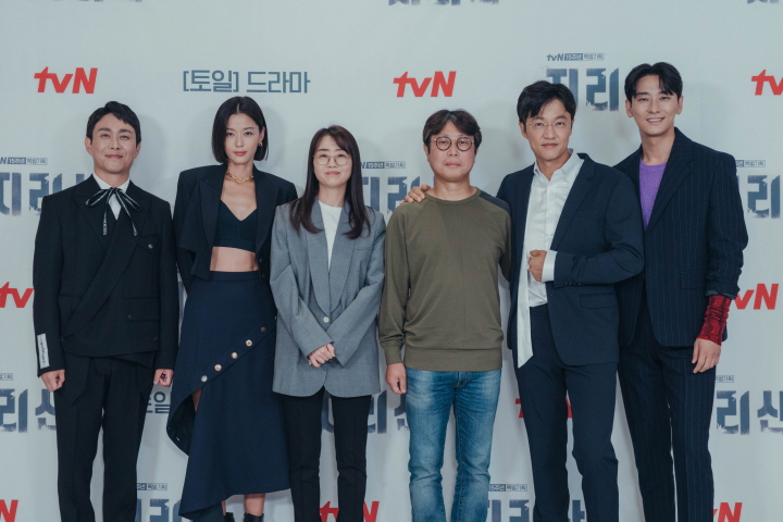 드라마 '지리산' 제작발표회 ⓒtvN
