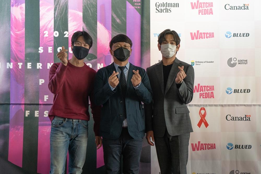 심희섭 배우  백승빈 감독 신주협 배우  (2021 서울국제프라이드영화제 제공)