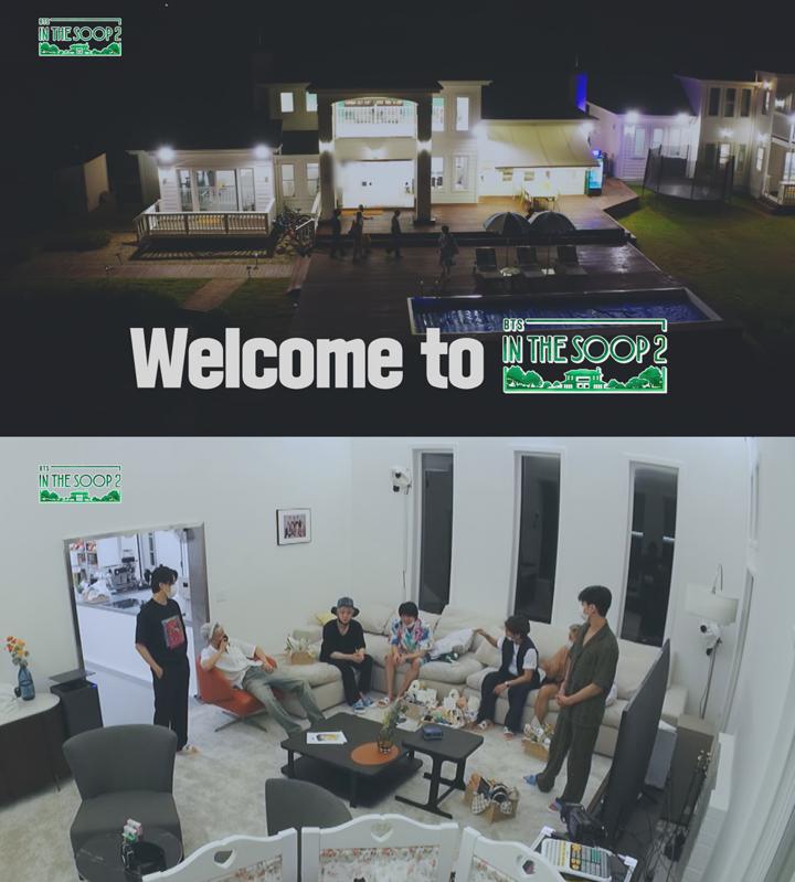 JTBC '인더숲 BTS편 시즌2